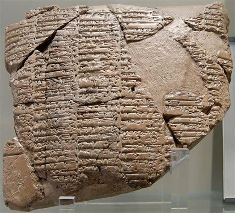File:Alliance Naram Sin Awan Louvre Sb8833 Wikimedia Commons