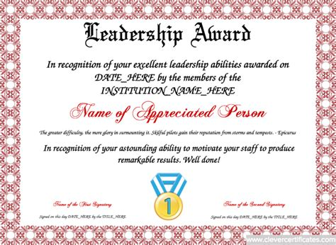 certificate of leadership template leadership award template