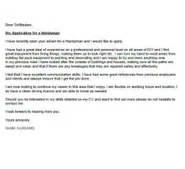Cover Letter In Response To Online Job Posting   Best