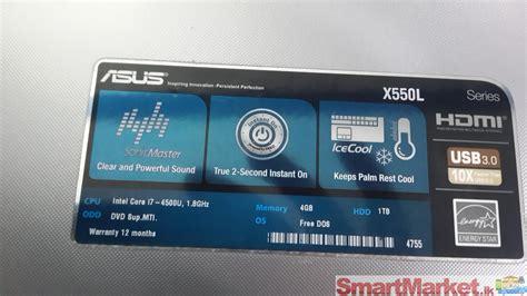 Laptop Asus X550l I7 laptop asus x550l i7