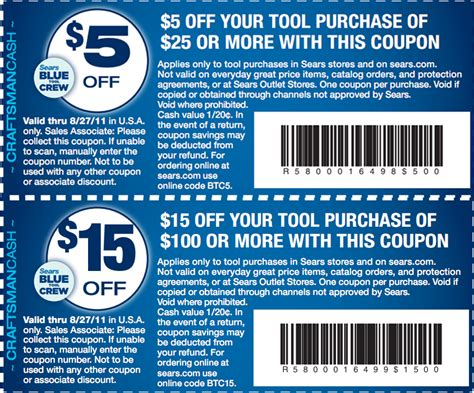 圖片標題 sears 5 15 tools printable coupon png