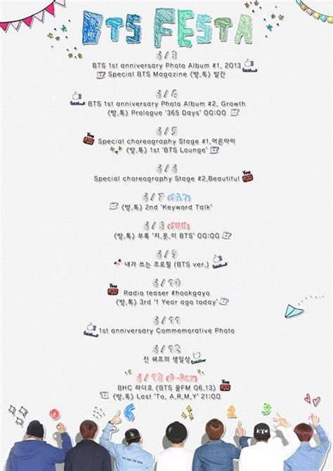 bts birthdays list bts celebrates first debut anniversary with quot bts festa