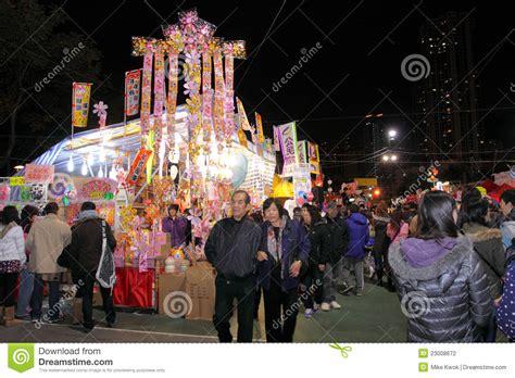 new year hong kong market hong kong new year market editorial photography