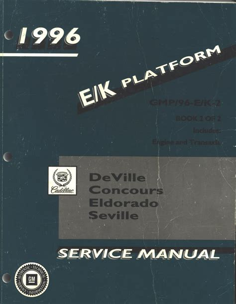 online car repair manuals free 1996 cadillac seville transmission control service manual 1996 cadillac seville service and repair manual 1990 cadillac seville blue