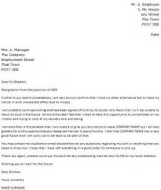 Resignation Letter Health by Immediate Resignation Due To Illness Icover Org Uk