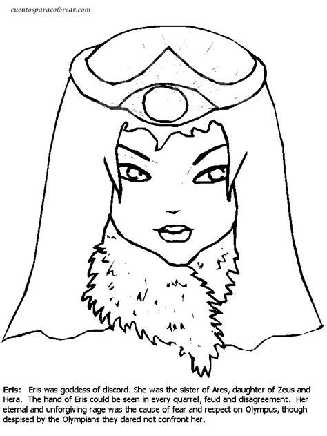 imagenes de zeus para dibujar faciles dibujos para colorear grecia y dioses griegos