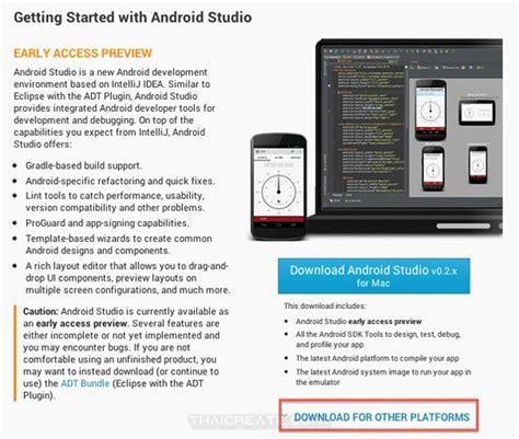 tutorial android studio mac ต ดต ง android studio บนเคร อง mac os ไว สำหร บเข ยน app