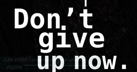 Poster Quote Inspiratif Don T Give Up You Still Hava A Chance this inspirational and motivational quote print is