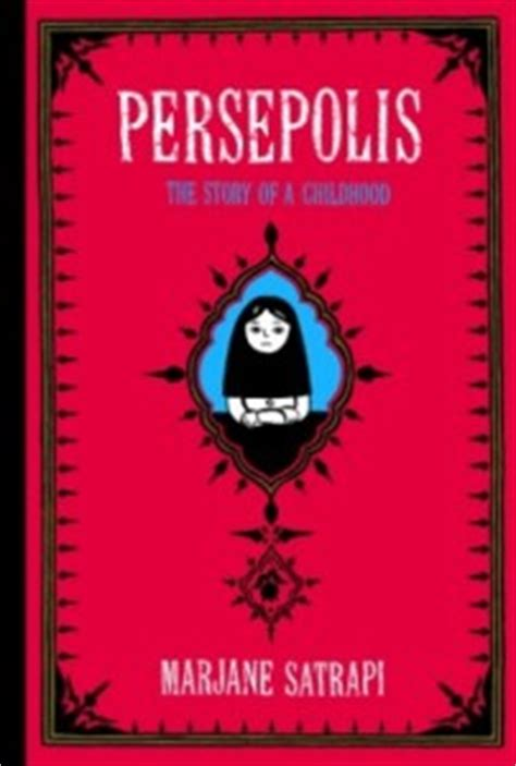 important themes in persepolis unconditional love intergenerational themes in young