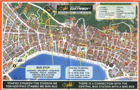 printable map of zante large zakynthos maps for free download and print high