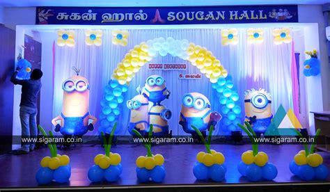 themed birthday party supplies bangalore minions themed birthday party decoration sougan hall