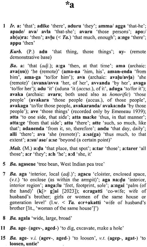 supplement dictionary a supplement to dravidian etymological dictionary