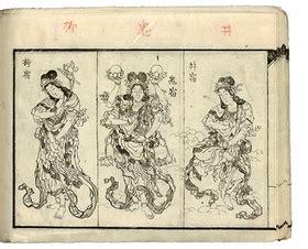 hokusais lost manga 0878468269 hokusai s lost manga artbook d a p 2016 catalog books exhibition catalogues 9780878468263