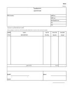 bom template excel bill of materials excel template quotes