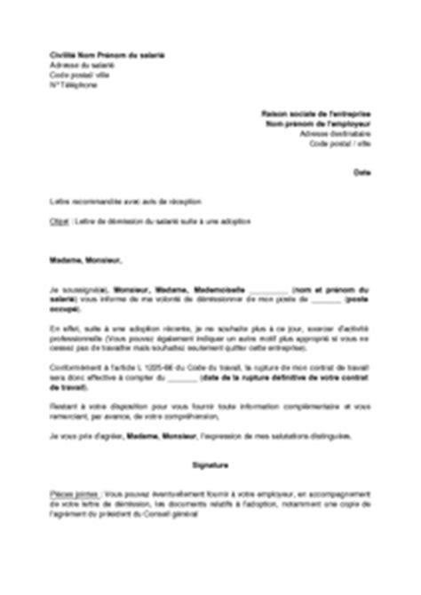 Modele lettre de demission simple gratuite - Modèle de lettre