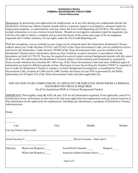 Background Check On Employees 2018 Background Check Form Fillable Printable Pdf Forms Handypdf