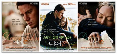 film terbaik channing tatum channing tatum movies free movie