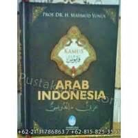 kamus arab indonesia mahmud yunus gamestop grupoletter