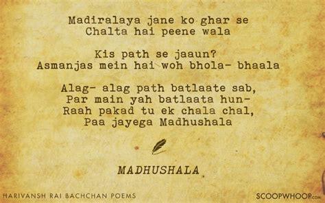 harivansh rai bachchan poems 10 of harivansh rai bachchan s best poems that are the