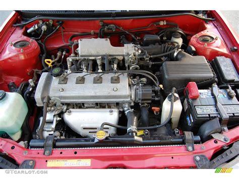 car engine repair manual 1998 chevrolet prizm electronic toll collection geo chevrolet prizm autos y motos
