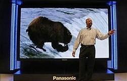 Image result for Biggest flat screen tv 2020. Size: 251 x 160. Source: pinterest.com