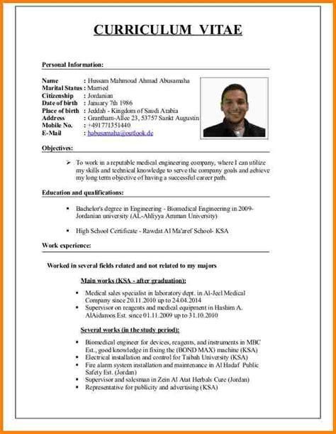 Lebenslauf Cv Format 15 Lebenslauf Cv Resignation Format