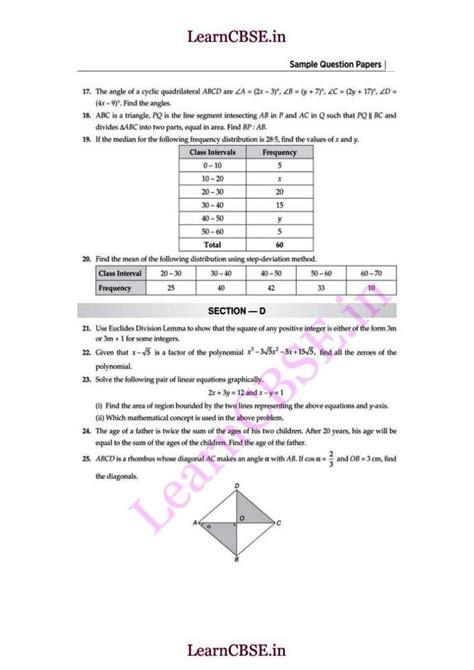 examination essay sle read book mathematics question paper pdf
