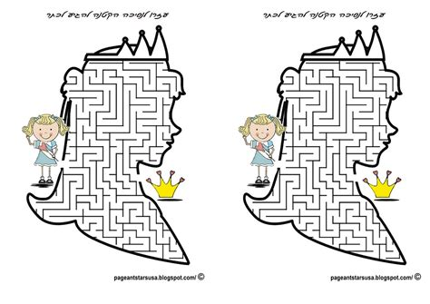 printable princess maze free coloring pages of min hero