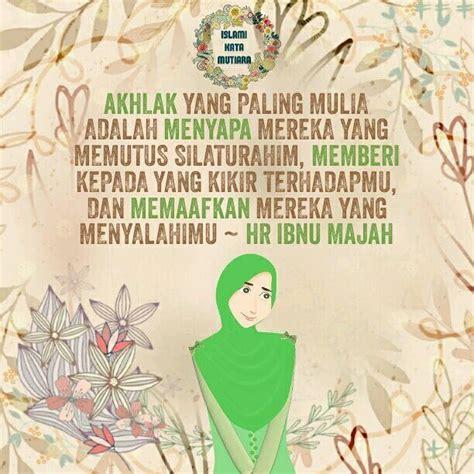 kata kata bijak islami motivasi belajar
