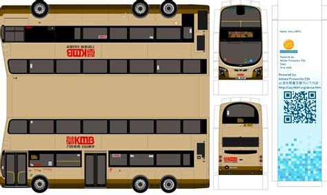 Tempat Lilin Tl 2a 35 H 5 網頁更新 加入 hilfiger廣告紙巴士avbwu253 lazy工作室