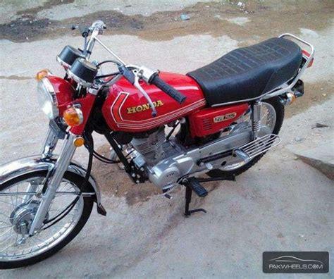 Honda Cg 125 Model 1984