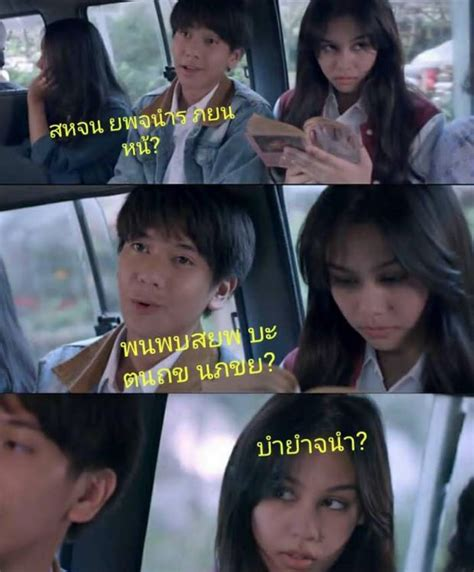 film china vire lucu kumpulan meme dari cuplikan lucu film dilan 1990 yang