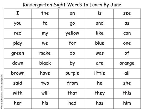 printable flash cards kindergarten sight words kindergarten word search kindergarten sight words list