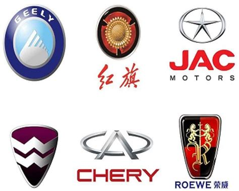 chinese car brands names list  logos  chinese cars