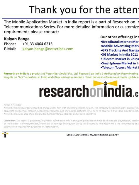 market research report modular kitchen market in india 2010 market research report mobile application market in