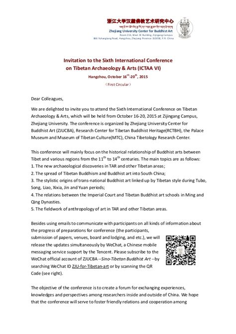 International Conference Invitation Letter Invitation To The Sixth International Conference On Tibetan Archaeolo
