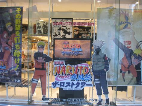 J Anime Store by Pop Up Shop In Shinjuku Maruione Tenkai Japan