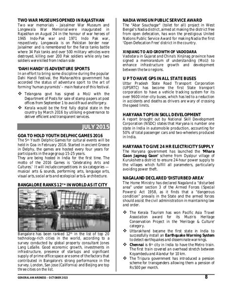 society section newspaper urban immovable property tax act 1958 pdf writer bertylbeta