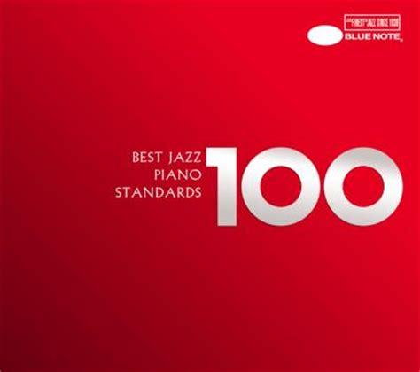 best jazz piano best jazz 100 piano standards hmv books