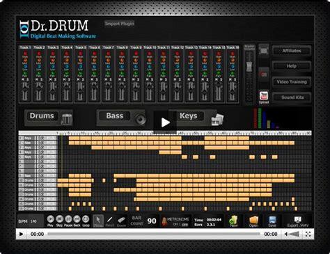 drum rhythm program music recording software