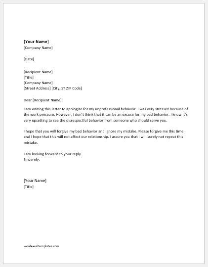 Apology Letter Template For Behaviour by Apology Letter For Unprofessional Behavior Word Excel