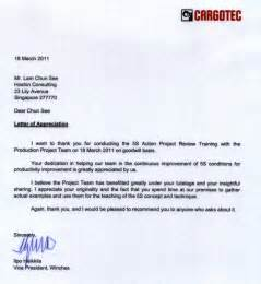 Appreciation Letter For Training Instructor ishould take this opportunity to share a bit about how i usually