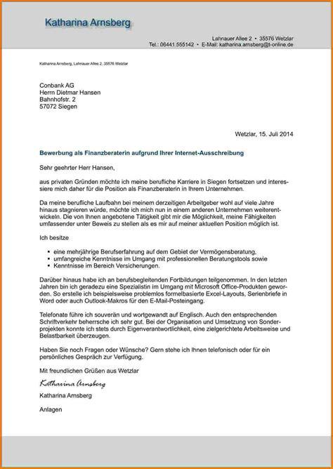 Bewerbungsschreiben Initiativbewerbung Vorlage 7 Bewerbungsschreiben Sponsorshipletterr