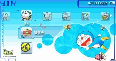 doraemon themes free download for pc free psp theme doraemon psp theme download