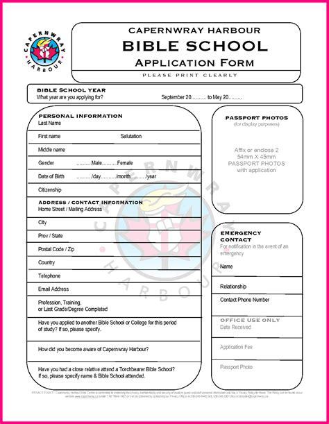 11 School Admission Form Format In pdf