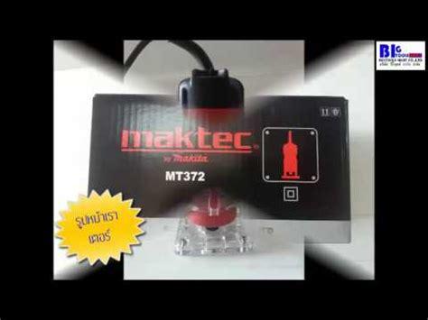 Mesin Router Maktec Mt360 d 233 mo affleureuse maktec mt372 doovi
