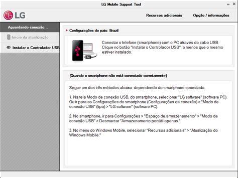 lg mobile upgrade tool atualiza 231 227 o de software via lg mobile support tool lg brasil