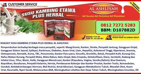 Bio Di Apotik Bandung daftar alamat dan nomor telepon apotik di bandung
