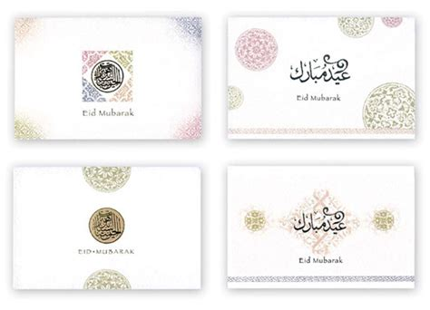 free printable islamic greeting cards islamic greeting cards on behance