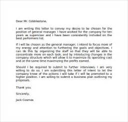 job promotion letter sample pdf